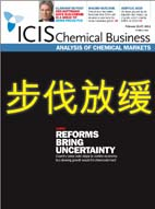 ICIS Chemical Business cover